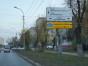 дорожные знаки волгоград