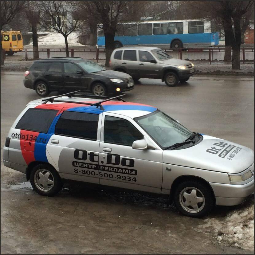 Темп авто краснодар авто в кредит